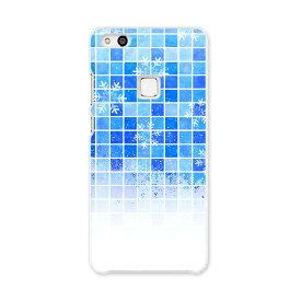 Huawei p10 lite ファーウェイ p10 ライト simfree SIMフリー スマホ カバー ケース スマホケース スマホカバー PC ハードケース 雪 結晶 青 ブルー 水色 模様 クール 008594