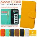 Ploomlt001 main