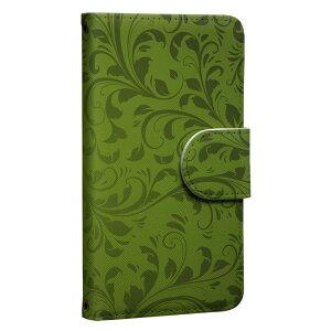 ploom TECH プルームテック 専用 レザーケース 手帳型 タバコ ケース カバー 合皮 ケース カバー 収納 プルームケース デザイン 001841 シンプル 模様 緑