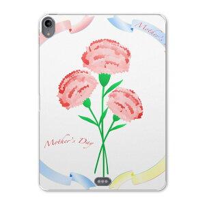 iPad Pro 11inch 第3世代 アイパッドプロ 11インチ タブレットケース タブレットカバー TPU ソフトケース A1980 A2013 A1934 A1979 015511 カーネーション バラ ピンク 花 植物