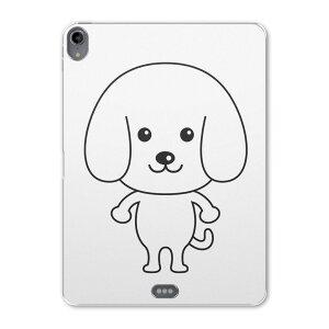 iPad Pro 11inch 第3世代 アイパッドプロ 11インチ タブレットケース タブレットカバー TPU ソフトケース A1980 A2013 A1934 A1979 016085 犬 かわいい