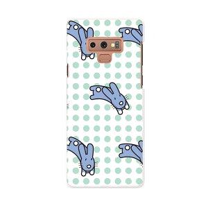 SCV40 Galaxy Note9 ギャラクシー ノートナイン au エーユー scv40 スマホ カバー スマホケース スマホカバー PC ハードケース 003892 うさぎ 動物 キャラクター