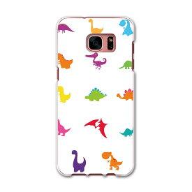 SCV33 Galaxy S7 edge ギャラクシー au エーユー スマホ カバー スマホケース ハード pc ケース ハードケース 恐竜 こども カラフル 009985