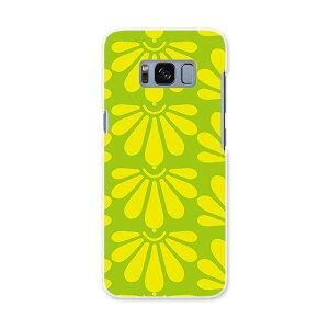 SCV36 Galaxy S8 ギャラクシー エス エイト au エーユー スマホ カバー ハード pc ケース ハードケース 花 フラワー 黄色 緑 チェック・ボーダー 003996
