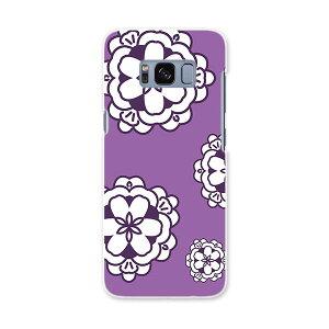 SCV36 Galaxy S8 ギャラクシー エス エイト au エーユー スマホ カバー ハード pc ケース ハードケース 紫 花 012722