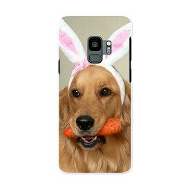 SC-02K Galaxy S9 ギャラクシー エスナイン docomo sc02k ドコモ スマホ カバー ケース スマホケース スマホカバー PC ハードケース 001111 犬 ゴールデン 動物