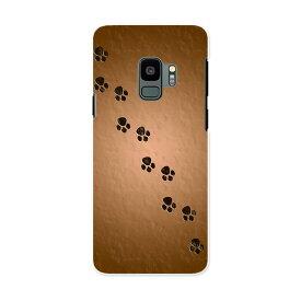 SC-02K Galaxy S9 ギャラクシー エスナイン docomo sc02k ドコモ スマホ カバー ケース スマホケース スマホカバー PC ハードケース 002798 動物 足跡