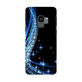 SCV38 Galaxy S9 ギャラクシー エスナイン au エーユー スマホ カバー ケース スマホケース スマホカバー PC ハードケース 003399 シンプル 青 キラキラ