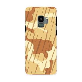 SCV38 Galaxy S9 ギャラクシー エスナイン au エーユー スマホ カバー ケース スマホケース スマホカバー PC ハードケース 003899 迷彩 カモフラ 模様