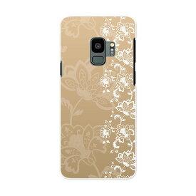 SC-02K Galaxy S9 ギャラクシー エスナイン docomo sc02k ドコモ スマホ カバー ケース スマホケース スマホカバー PC ハードケース 004774 花 ベージュ 白