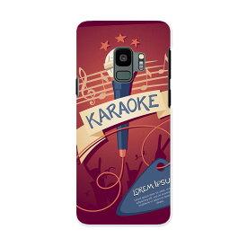 SC-02K Galaxy S9 ギャラクシー エスナイン docomo sc02k ドコモ スマホ カバー ケース スマホケース スマホカバー PC ハードケース 005450 イラスト カラオケ