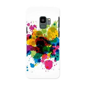 SC-02K Galaxy S9 ギャラクシー エスナイン docomo sc02k ドコモ スマホ カバー ケース スマホケース スマホカバー PC ハードケース 006081 絵の具 カラフル インク