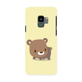 SCV38 Galaxy S9 ギャラクシー エスナイン au エーユー スマホ カバー ケース スマホケース スマホカバー PC ハードケース 007851 熊 くま イラスト キャラクター