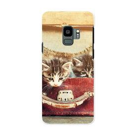 SC-02K Galaxy S9 ギャラクシー エスナイン docomo sc02k ドコモ スマホ カバー ケース スマホケース スマホカバー PC ハードケース 008717 写真 猫 ネコ カバン 鞄