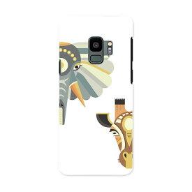 SCV38 Galaxy S9 ギャラクシー エスナイン au エーユー スマホ カバー ケース スマホケース スマホカバー PC ハードケース 010203 動物 キリン ゾウ