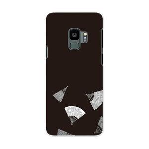 SC-02K Galaxy S9 ギャラクシー エスナイン docomo sc02k ドコモ スマホ カバー ケース スマホケース スマホカバー PC ハードケース 010346 和風 和柄 扇子 黒