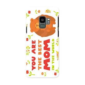 SCV38 Galaxy S9 ギャラクシー エスナイン au エーユー スマホ カバー ケース スマホケース スマホカバー PC ハードケース 013401 くま 英語 親子