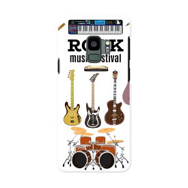SC-02K Galaxy S9 ギャラクシー エスナイン docomo sc02k ドコモ スマホ カバー ケース スマホケース スマホカバー PC ハードケース 014910 ROCK 音楽 ギター