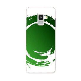 SC-02L Galaxy Feel2 ギャラクシー フィールツー docomo ドコモ sc02l スマホ カバー ケース スマホケース スマホカバー TPU ソフトケース 008411 インク ペンキ 緑 グリーン