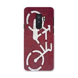 SC-03K Galaxy S9+ ギャラクシー エスナインプラス docomo sc03k ドコモ スマホ カバー スマホケース スマホカバー PC ハードケース 001123 自転車 道路