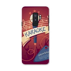 SC-03K Galaxy S9+ ギャラクシー エスナインプラス docomo sc03k ドコモ スマホ カバー スマホケース スマホカバー PC ハードケース 005450 イラスト カラオケ