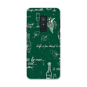 SC-03K Galaxy S9+ ギャラクシー エスナインプラス docomo sc03k ドコモ スマホ カバー スマホケース スマホカバー PC ハードケース 006296 ワイン ぶどう イラスト