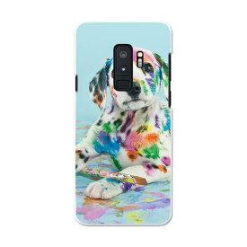 SCV39 Galaxy S9+ ギャラクシー エスナインプラス au エーユー スマホ カバー スマホケース スマホカバー PC ハードケース 008181 写真 カラフル ペンキ 犬 インク