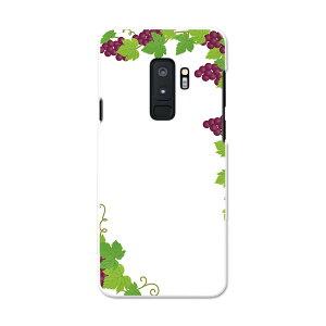 SC-03K Galaxy S9+ ギャラクシー エスナインプラス docomo sc03k ドコモ スマホ カバー スマホケース スマホカバー PC ハードケース 009134 植物 ぶどう イラスト