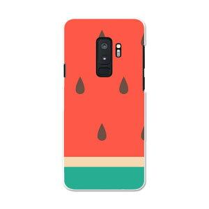 SCV39 Galaxy S9+ ギャラクシー エスナインプラス au エーユー スマホ カバー スマホケース スマホカバー PC ハードケース 010433 果物 スイカ 赤 緑