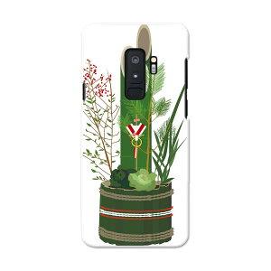 SC-03K Galaxy S9+ ギャラクシー エスナインプラス docomo sc03k ドコモ スマホ カバー スマホケース スマホカバー PC ハードケース 013197 門松 正月 緑