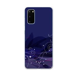 SCG01 Galaxy S20 5G ギャラクシー エストゥエンティ ファイブジー scg01 エーユー au スマホ カバー ケース スマホケース スマホカバー PC ハードケース 002215 青 模様 シンプル