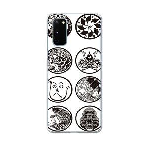 SCG01 Galaxy S20 5G ギャラクシー エストゥエンティ ファイブジー scg01 エーユー au スマホ カバー ケース スマホケース スマホカバー PC ハードケース 011487 和風 和柄 紋章