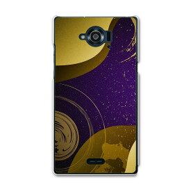 SH-02G Disney Mobile ディズニーモバイル docomo ドコモ sh02g スマホ カバー ケース スマホケース スマホカバー TPU ソフトケース 000045 和柄 金色 紫