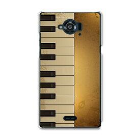 SH-02G Disney Mobile ディズニーモバイル docomo ドコモ sh02g スマホ カバー ケース スマホケース スマホカバー TPU ソフトケース 002549 ピアノ 音楽 ゴールド