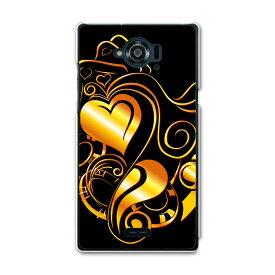 SH-02G Disney Mobile ディズニーモバイル docomo ドコモ sh02g スマホ カバー ケース スマホケース スマホカバー TPU ソフトケース 004636 ハート 金 ゴールド