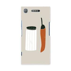 701SO XPERIA XZ1 エクスペリア XZ1 701so softbank スマホ カバー ケース スマホケース スマホカバー PC ハードケース 015738 塩 とうがらし 食べもの