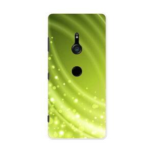 SO-01L Xperia XZ3 エクスペリア エックスゼットスリー so01l docomo ドコモ スマホ カバー スマホケース スマホカバー PC ハードケース 002158 シンプル 緑