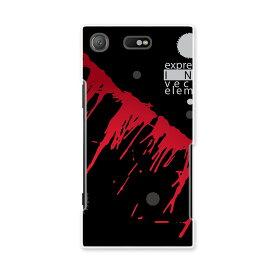 SO-02K XPERIA XZ1 Compact エクスペリア so02k docomo ドコモ スマホ カバー スマホケース スマホカバー PC ハードケース 黒 ブラック 赤 レッド インク クール 008734