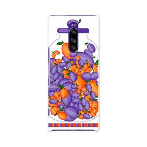 SO-03L Xperia 1 エクスペリア ワン docomo ドコモ so03l スマホ カバー 全機種対応 あり ケース スマホケース スマホカバー TPU ソフトケース 009175 果物 オレンジ 紫