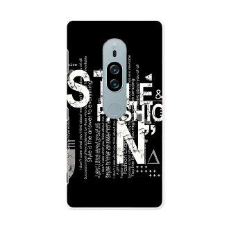 SOV38 Xperia XZ2 Premium 에크스페리아엑스젯트트프레미암 au에이유스마호카바 전기종 대응 있어 케이스스마호케이스스마호카바 PC하드 케이스 014968 포스터 영문자 흑백