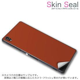 楽天市場 Asus Zenfone5 シールの通販