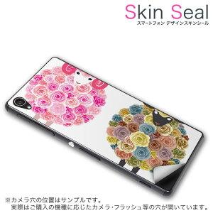 スキンシール スマホケース ステッカー スマホカバー ケース 保護シール 背面 スマホ スマートフォン 人気 プレゼント 単品 g620s ss 009426 ascend G620s  Huawei Huawei simfree SIMフリー 動物 フラワー