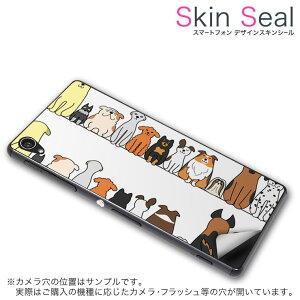 スキンシール スマホケース ステッカー スマホカバー ケース 保護シール 背面 スマホ スマートフォン 人気 プレゼント 単品 g620s ss 009614 ascend G620s  Huawei Huawei simfree SIMフリー 犬 動物 キャ