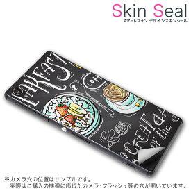 スキンシール スマホケース ステッカー スマホカバー ケース 保護シール 背面 スマホ スマートフォン 人気 プレゼント 単品 ascendg6 ss 009616 Ascend G6  Huawei Huawei simfree SIMフリー カフェ おしゃれ 黒板