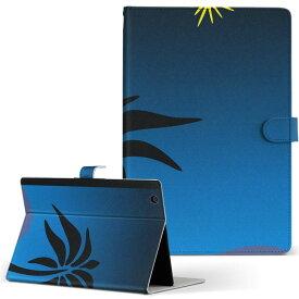 NEC LAVIE TabETE508/BAWPC-TE508BAW ラヴィタブ Mサイズ 手帳型 タブレットケース カバー レザー フリップ ダイアリー 二つ折り 革 クール ヤシの木 月 夜  000008