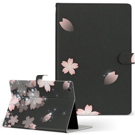 ASUS エイスース・アスース TransBook トランスブック t90chi3775 Lサイズ 手帳型 タブレットケース カバー レザー フリップ ダイアリー 二つ折り 革 フラワー 桜 絵 灰色 000028