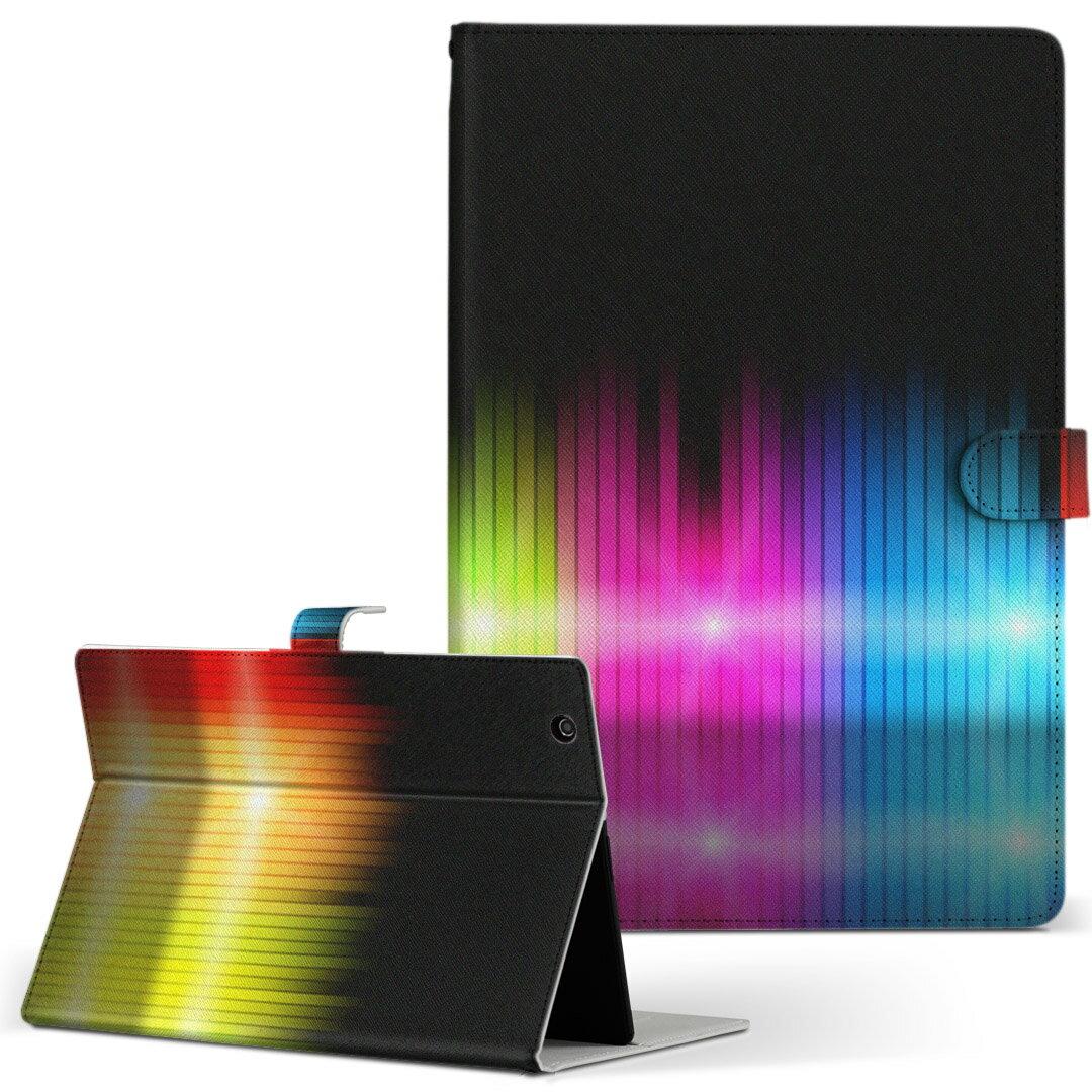 dtab Compact d-02K ディータブコンパクト D02K Mサイズ 手帳型 タブレットケース カバー レザー フリップ ダイアリー 二つ折り 革 000084 虹色 黒