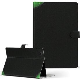 MouseComputer LuvPad WN801V2-W Mサイズ 手帳型 タブレットケース カバー レザー フリップ ダイアリー 二つ折り 革 アニマル 猫 黒猫 黒 目 000090