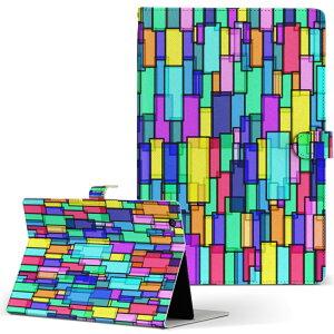 Tablet Z Xperia Tablet エクスペリアタブレット Sony ソニー tabletz LLサイズ タブレットケース カバー レザー フリップ ダイアリー 二つ折り 革 ユニーク カラフル タイル 模様 000103