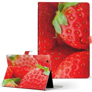 W510D-2 Acer エイサー ICONIA アイコニア w510d2 Lサイズ 手帳型 タブレットケース カバー レザー フリップ ダイアリー 二つ折り 革 写真・風景 苺 いちご 赤 果物 000149